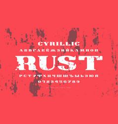 Stock cyrillic extended serif font vector