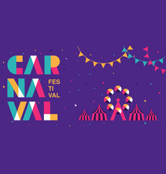 carnaval typography popular event in brazil vector image