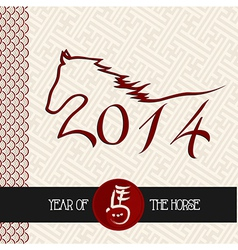 Chinese new year of the Horse shape file vector image
