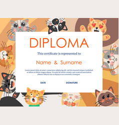 Diploma or kids education certificate template vector