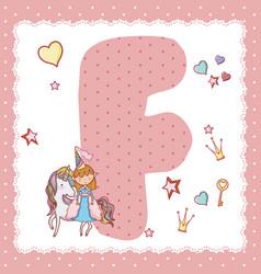 F alphabet letter for kids vector