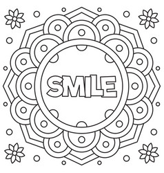 smile coloring page vector image