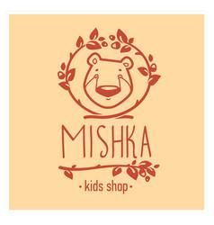 kids club logo with bear cute kindergarten sign vector image vector image
