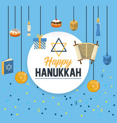 Circle emblem to happy hanukkah celebration vector