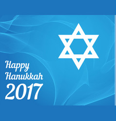 Happy hanukkah 2017 israel vector