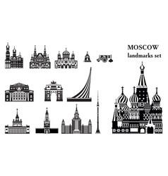 Moscow city skyline 5 vector