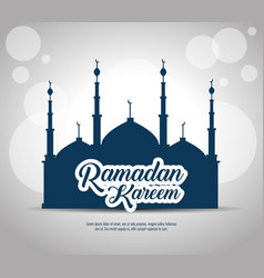 Ramadan kareem card with temple building vector