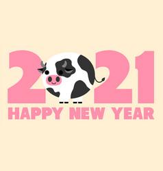 year ox greeting card cartoon style vector image