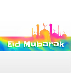 awesome watercolor mosque shape for eid festival vector image