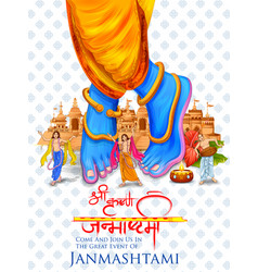 Chaitanya mahaprabhu in devotion of lord krishna vector