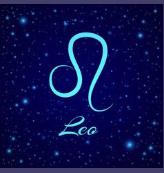 Leo zodiac sign on a night sky vector