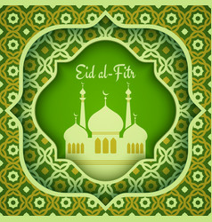 Greeting card for eid al-fitr vector