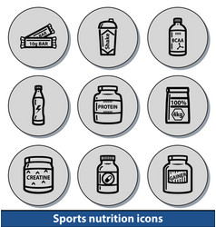 light sports nutrition icons vector image