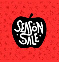 Season sale summer sale red banner vector