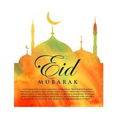 orange mosque silhouette for eid mubarak vector image vector image