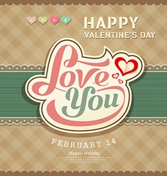 Valentines day message love you banner vector image vector image