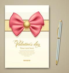 Valentine greeting card pink ribbon vector image vector image