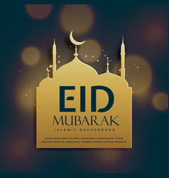 beautiful eid mubarak background with golden vector image