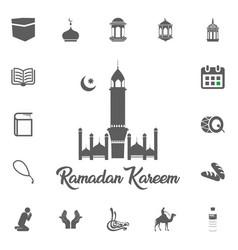 Fasting icon ramadan kareem eid mubarak vector