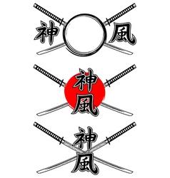 hieroglyph kamikaze set vector image vector image