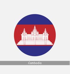 Cambodia round circle flag vector