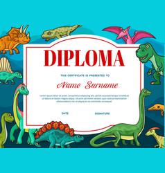 Certificate template kids education diploma vector