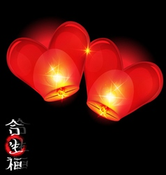 chinese lantern heart vector image