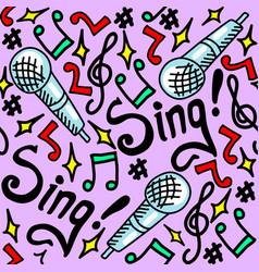 sing seamless pattern vector image
