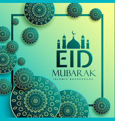eid festival greeting design with islamic pattern vector image vector image