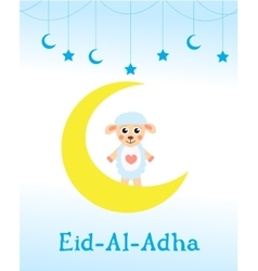 Eid al adha card children greeting Muslim holiday vector