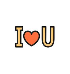 love inscription - i love you valentine day flat vector image