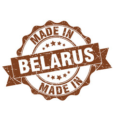 made in belarus round seal vector image