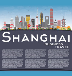 Shanghai china skyline with color buildings blue vector
