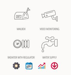 Water supply video camera and mailbox icons vector