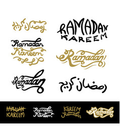 handwritten congratulation on ramadan vector image