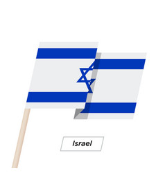 israel sharp ribbon waving flag isolated on white vector image