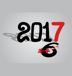 2017 new year symbol vector image vector image
