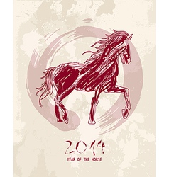 Chinese new year of the Horse abstract shape file vector image