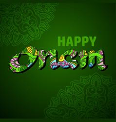 happy onam greeting card ethnic background vector image