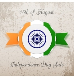 India Independence Day Tag with Ribbon vector image