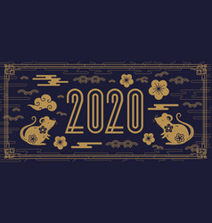 2020 chinese new year banner vector image