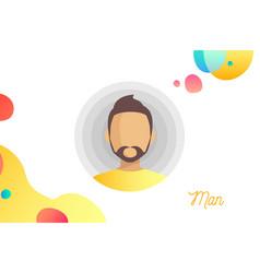 people cartoon man avatar isolated vector image