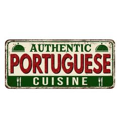Authentic portuguese cuisine vintage rusty metal vector