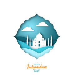 greeting card with indian landmark taj mahal vector image