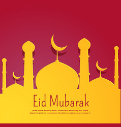 red background with yellow mosque shape for eid vector image