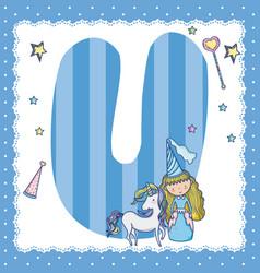 U alphabet letter for kids vector