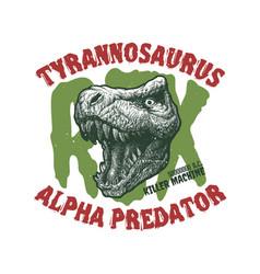 dinosaur head logo emblem trex monster vector image