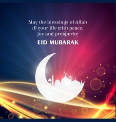 Eid mubarak wishes greeting for islamic festival vector