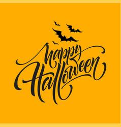 happy halloween hand drawn creative calligraphy vector image