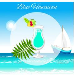 Blue hawaiian cocktail on the seaside background vector
